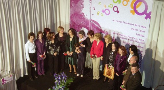 Premio dones progressistes XVI ed. 2008